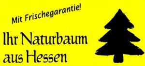 logo_he